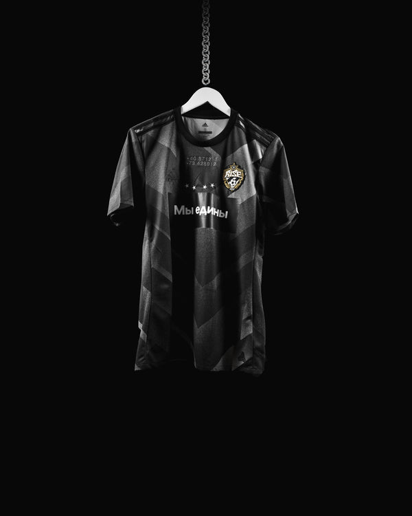 RISE x Adidas 'We Are One' Moskva Jersey (BQ6887)