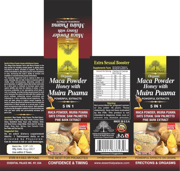 Maca Powder honey with Muira Puama (5 IN ONE Sexual Booster ) - Life Gardening Tools LLC