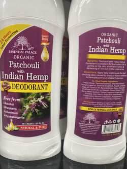 Patchouli with Indian Hemp Deodorant