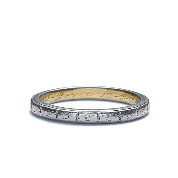 Circa 1920 Platinum and gold wedding band #VR0414-06 - Leigh Jay & Co.
