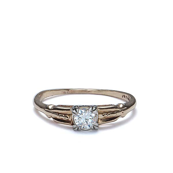 Circa 1940s Engagement ring by Glaser Brothers of Boston, MA #VR656