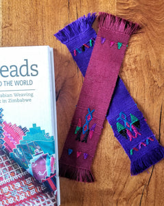 Chajul Motif Woven Bookmark (set of 2)