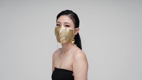 Caramel Satin Mask