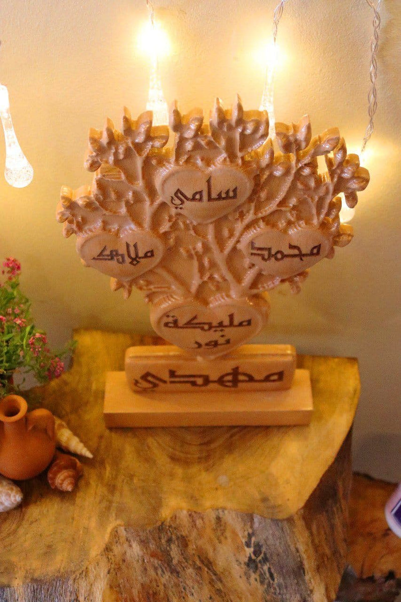 Family Tree Beech Wood Gift