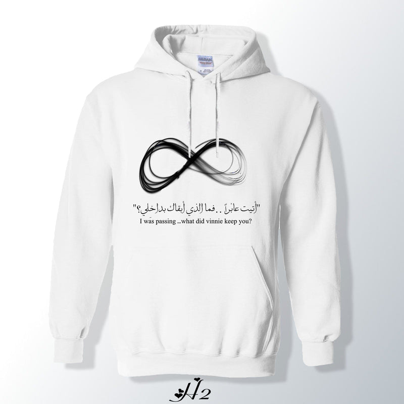 Infinity with Arabic quote Hoodie