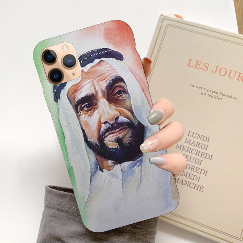 Sheikh Zayed Cover