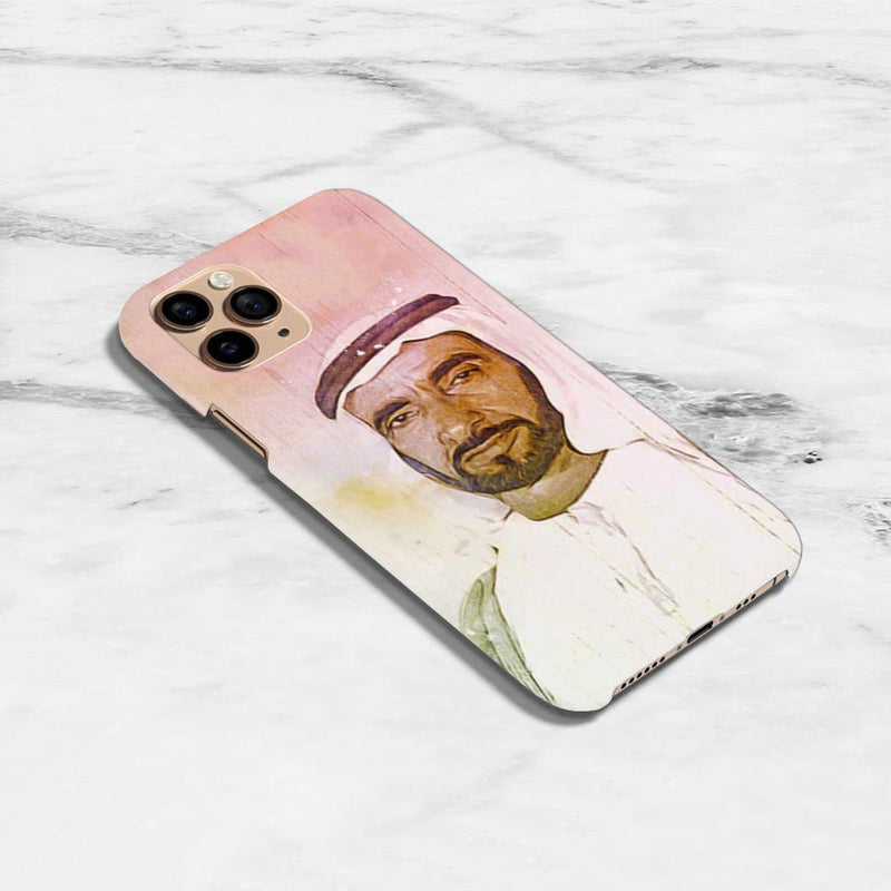 Sheikh Zayed Painting Cover