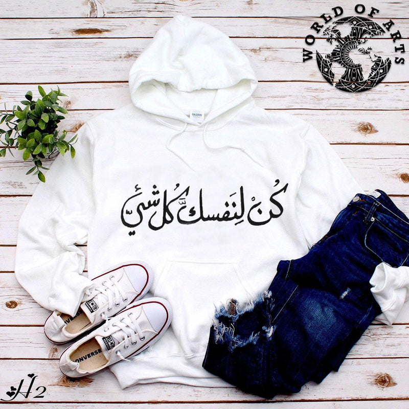 Be everything yourself Hoodie