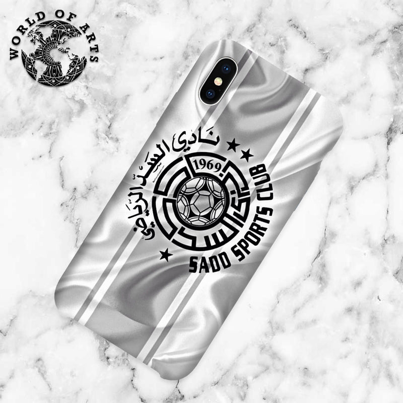 Sadd Sports Club White cover