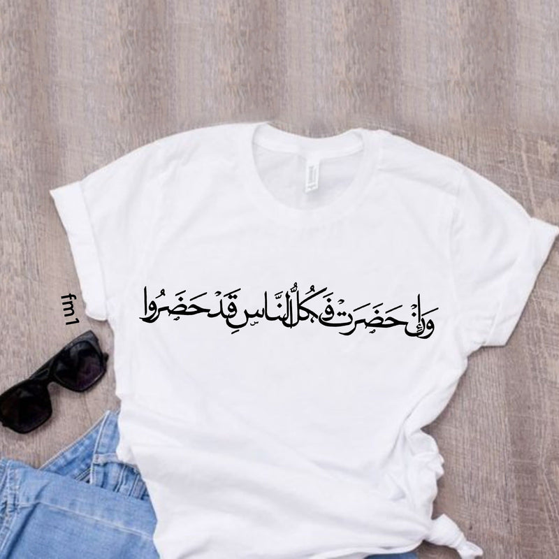 If you attend quote T-Shirt