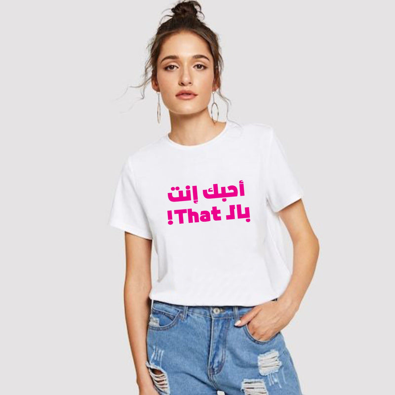 Specially You T-Shirt