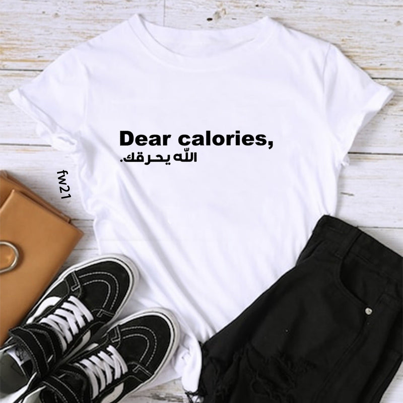 Dear Calories T-Shirt