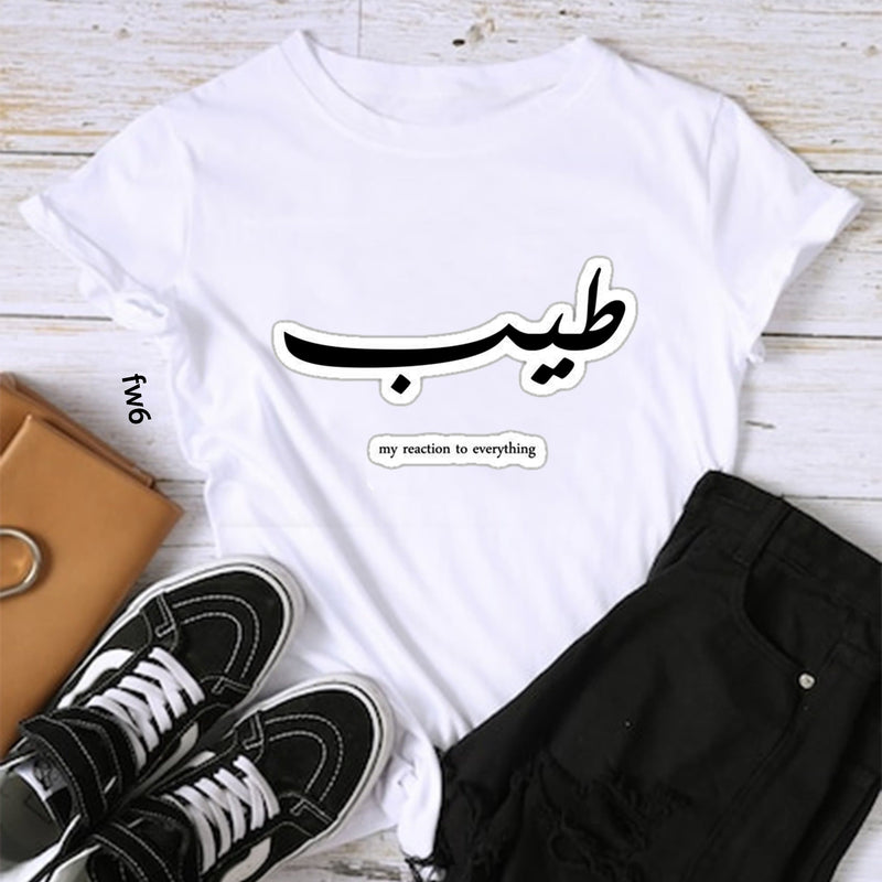 Okay! reaction t-shirt