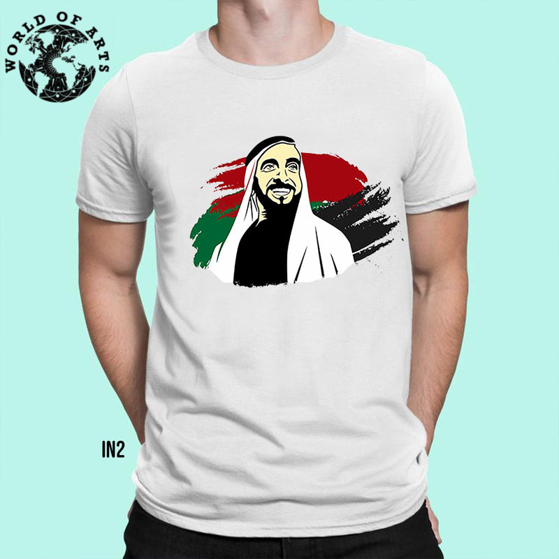 Sheikh Zayed illustration T-Shirt