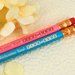 "Gender Reveal ""Pink or Blue"" Personalized Pencils (Set of 2)"