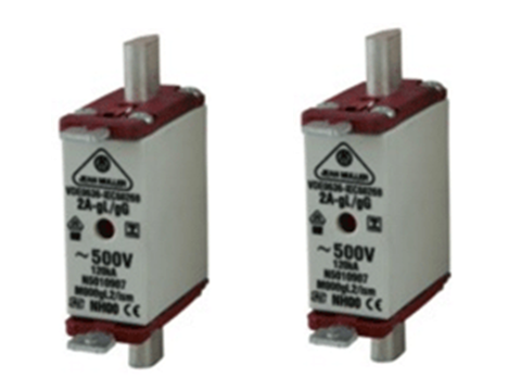 2 X NH Fuse-link 80A for KETO-00