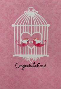 Same Sex Wedding Greeting Card - Birds in Cage, Brides
