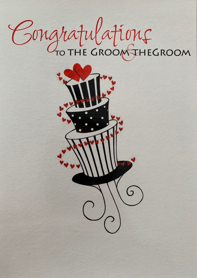 Same Sex Wedding Greeting Card - To the Grooms