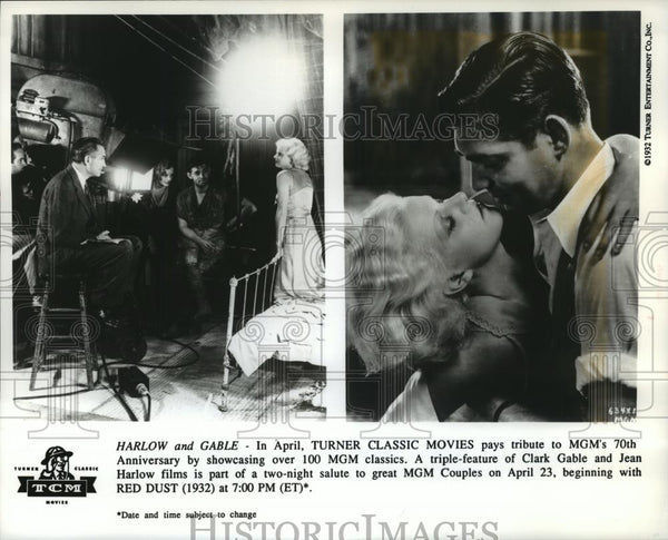 1932 Press Photo Jean Harlow and Clark Gable featured in Harlow and Gable. - Historic Images