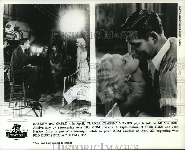 1932 Press Photo Clark Gable and Jean Harlow featured in Harlow and Gable. - Historic Images