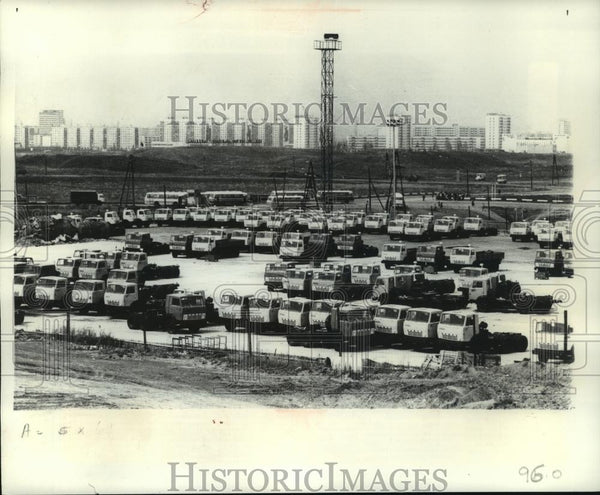 1977 Press Photo Soviet Union's Kamaz truck plant, Naberezhniye Chelny - Historic Images