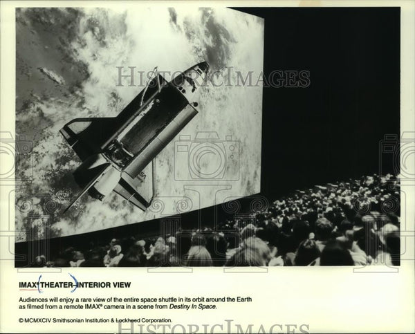 1994 Press Photo IMAX Theater interior view with movie Destiny in Space - Historic Images