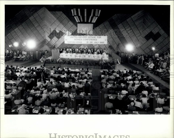 1985 Press Photo Conference on United Nations Women's Decade meets in Nairobi - Historic Images