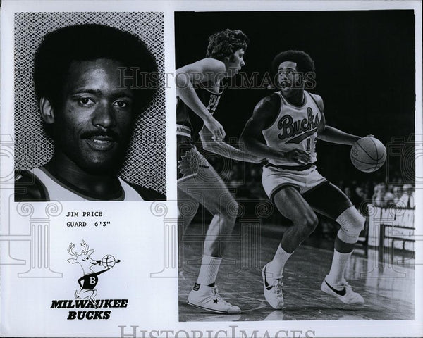 Press Photo Milwaukee Bucks guard, Jim Price - RSL75039 - Historic Images