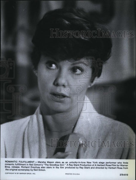 "Press Photo Marsha Mason in ""The Goodbye Girl"" - RSL79481 - Historic Images"