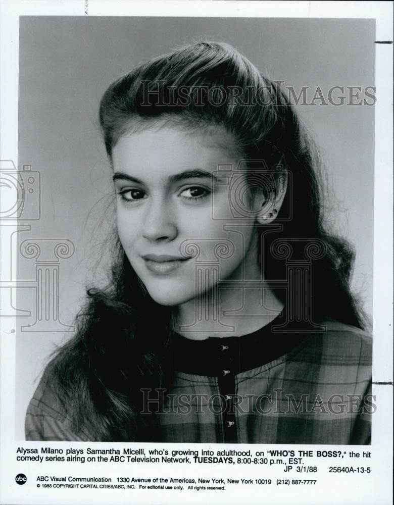 1988 Press Photo Alyssa Milano Stars In Who S The Boss As Samantha M Historic Images