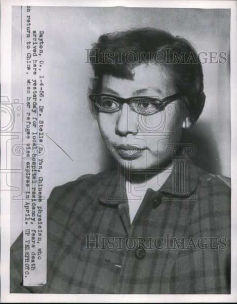 1956 Press Photo Dr. Stella Yen Female Chinese Physician Fears Deportation - Historic Images