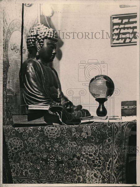 1922 Press Photo A side view of Buddah on a platform. - Historic Images