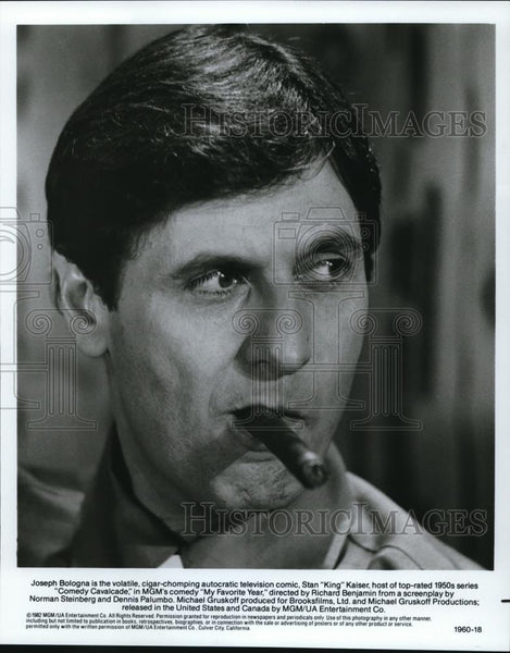 1983 Press Photo Joseph Bologna in My Favorite Year - cvp00027 - Historic Images