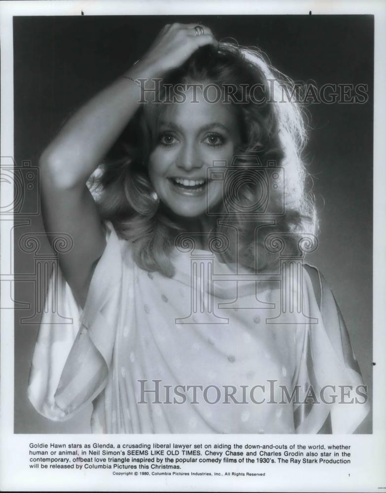 1980 Press Photo Goldie Hawn In Seems Like Old Times