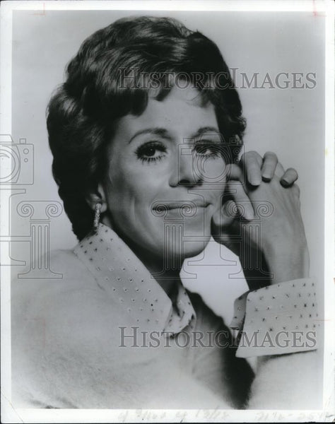 1978 Press Photo Carol Burnett Actress Comedian - cvp00058 - Historic Images
