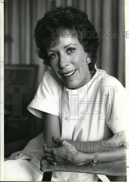 1983 Press Photo Carol Burnett Comedian at the Beverly Hills Hotel Hollywood - Historic Images