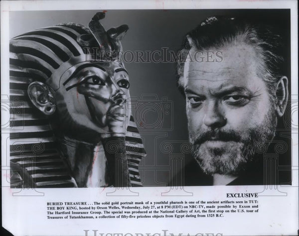 Press Photo Tut: The Boy King Hosted by Orson Welles - cvp18985 - Historic Images