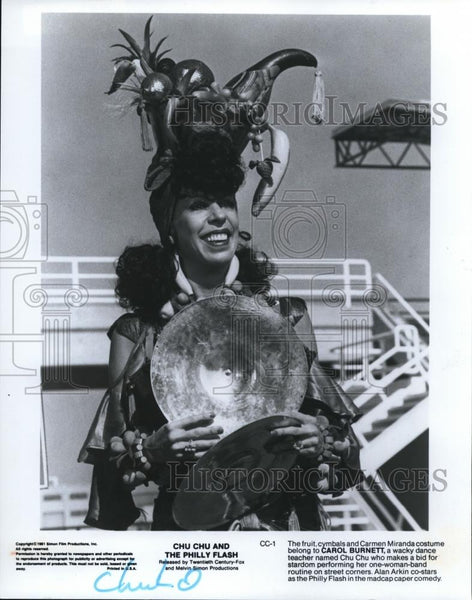 1981 Press Photo Carol Burnett in Chu Chu and the Philly Flash - cvp00059 - Historic Images