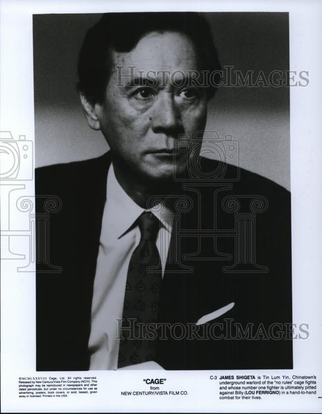 1990 Press Photo James Shigeta in Cage - cvp27978 - Historic Images