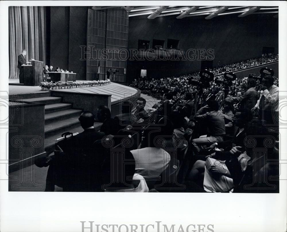 1974 Press Photo World Population Conference Opens in Bucharest