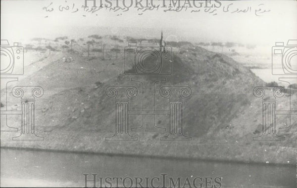 1969 Press Photo UAR Flag Raised Over the Israeli position at Suez Canal - Historic Images