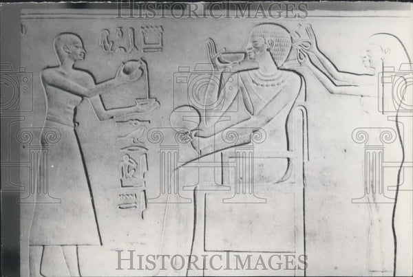 1975 Press Photo drawing on papyrus showing Queen Clot - Historic Images