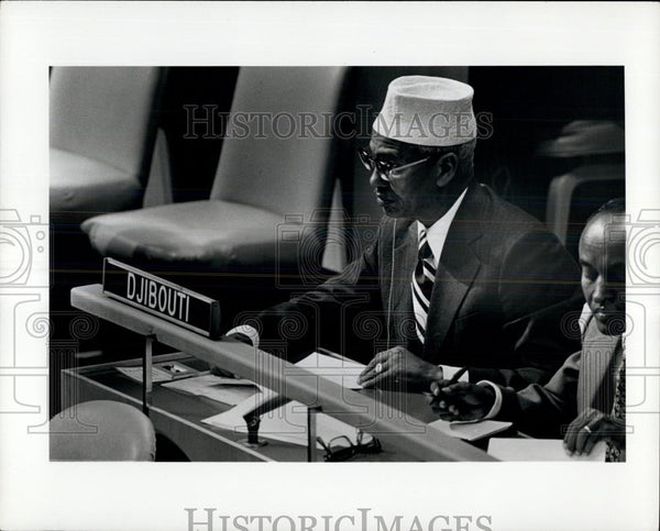 1977 Press Photo Mr. Hassan Gouled, President of DJIBOUTI - Historic Images