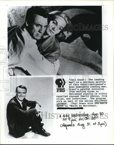 1989 Press Photo Cary Grant and Eva Marie star in North By Northwest - cvp52330 - Historic Images