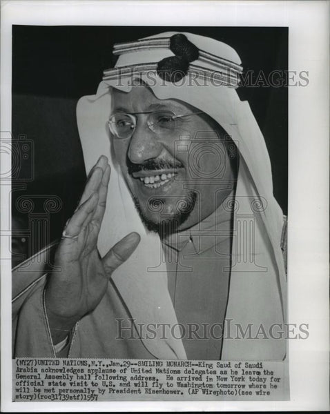 1957 Wire Photo King Saud of Saudi Arabia leaving the General assembly. - Historic Images
