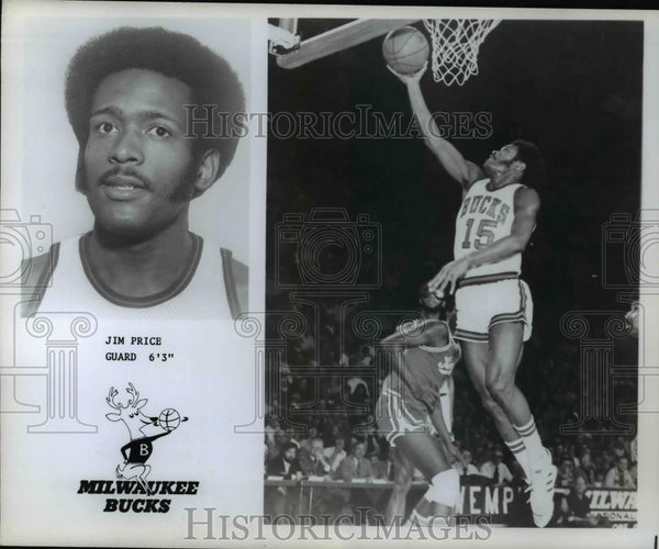Press Photo Jim Price, Guard, 6'3, Milwaukee Bucks - orc10103 - Historic Images