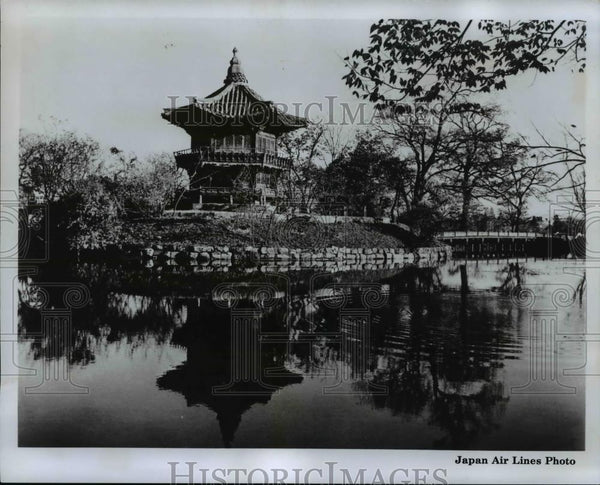 1969 Press Photo Kyong-Bok Palace Grounds, Seoul, Korea - orb25272 - Historic Images