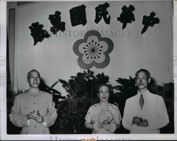 1958 Press Photo Chen Cheng, heir to the Chinese Nationalists - spa07825 - Historic Images