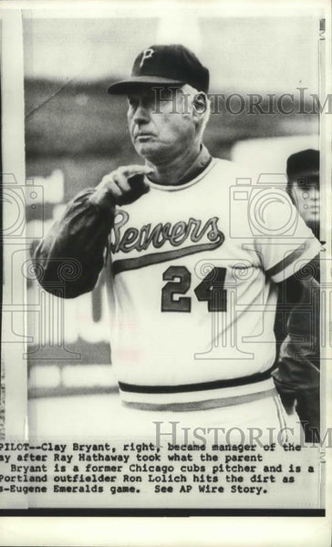 1972 Press Photo New Portland Beavers manager, Clay Bryant - sps03903 - Historic Images
