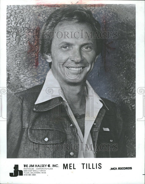 1979 Press Photo Mel Tillis American Musician - Historic Images